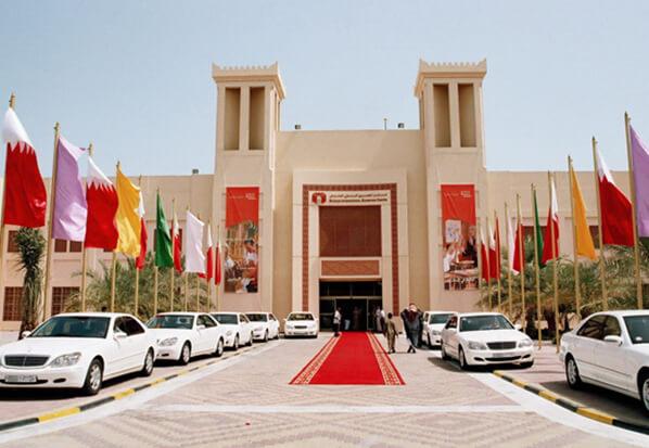 تاريخ المعارض في البحرين