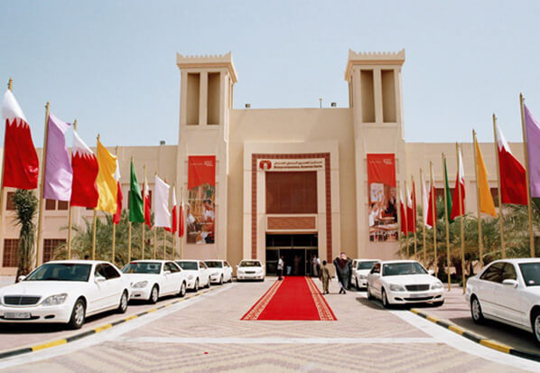 History of exhibitions in Bahrain
