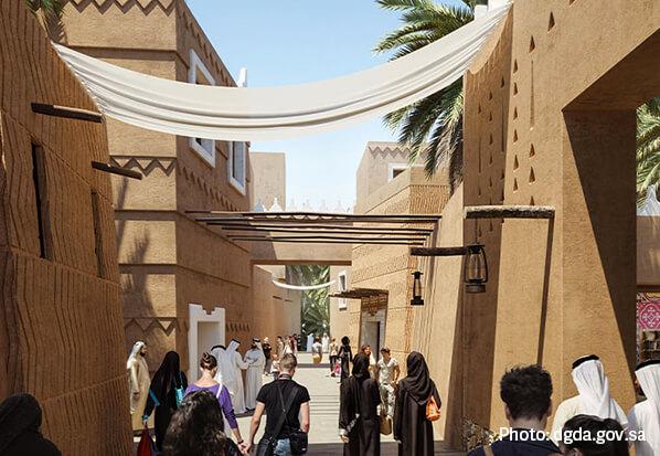 بوابة الدرعية، المملكة العربية السعودية
