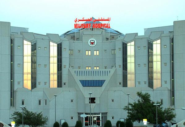 Healthcare facilities in Diplomatic Region