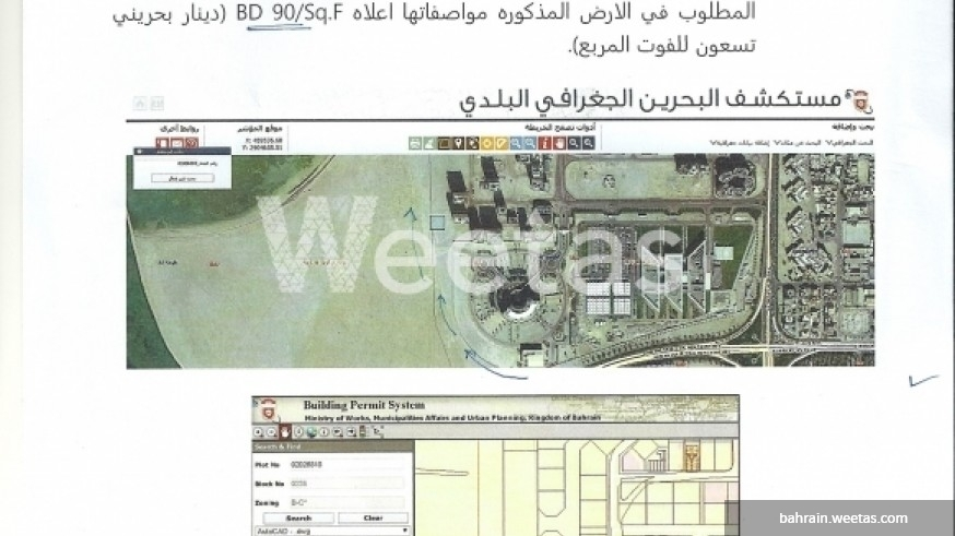 Land in Bahrian