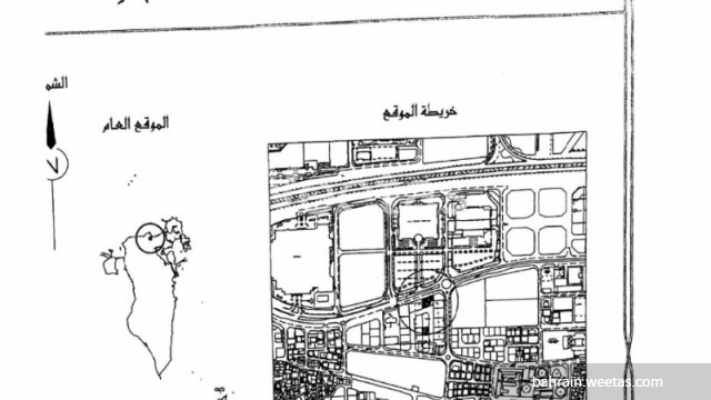 Land plot in Seef