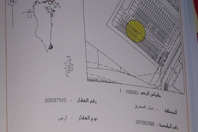 491 Lands for sale in Bahrain   Buy a Land in Bahrain   Weetas