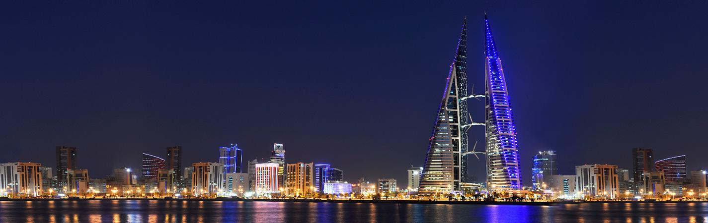 7 أسباب تكفيك للاقتناع بالعيش في البحرين