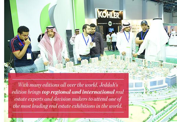 Cityscape Jeddah