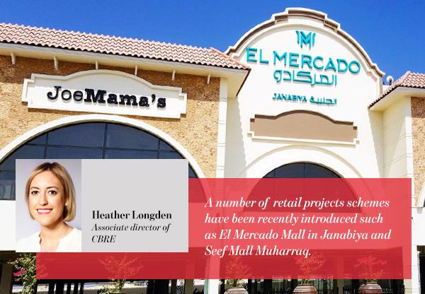 El Mercado Mall