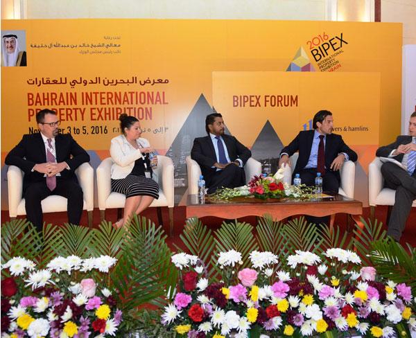 جمعية البحرين للمهندسين