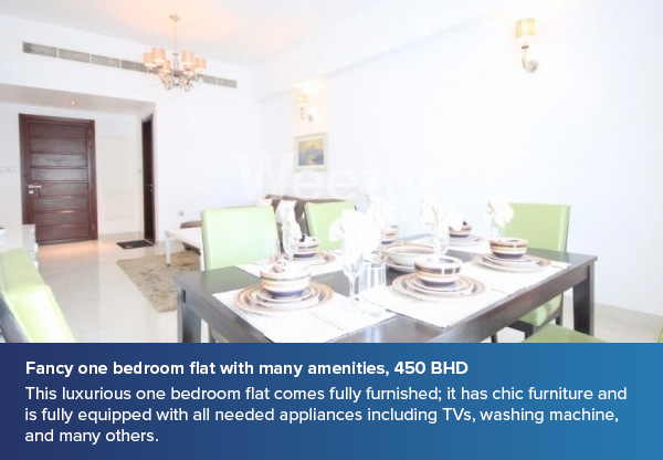 Fancy one bedroom flat with many amenities, 450 BHD