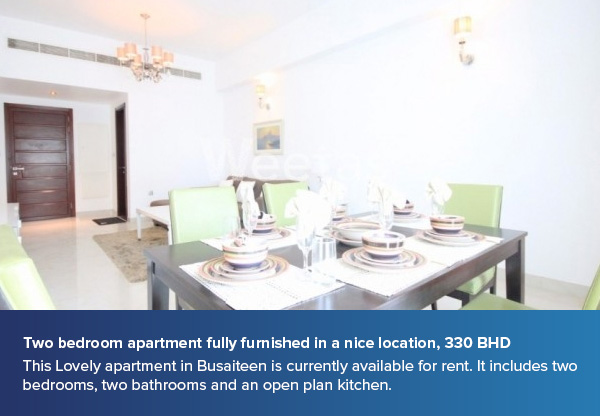 Two bedroom apartment fully furnished in a nice location, 330 BHD