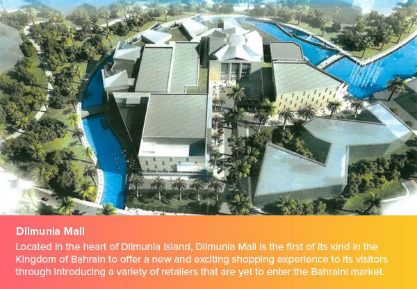 Dilmunia Mall